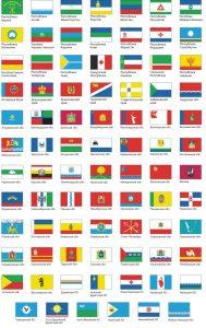 Фото флагов и гербов Российской Федерации   сборка (17)