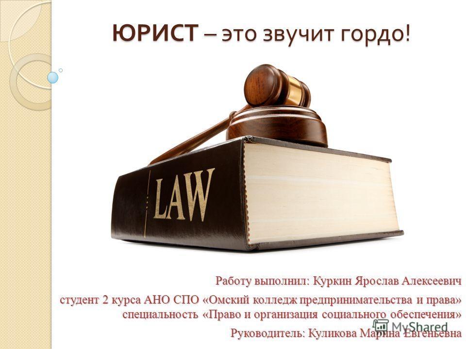 Фото юриста за работой   подборка картинок 020