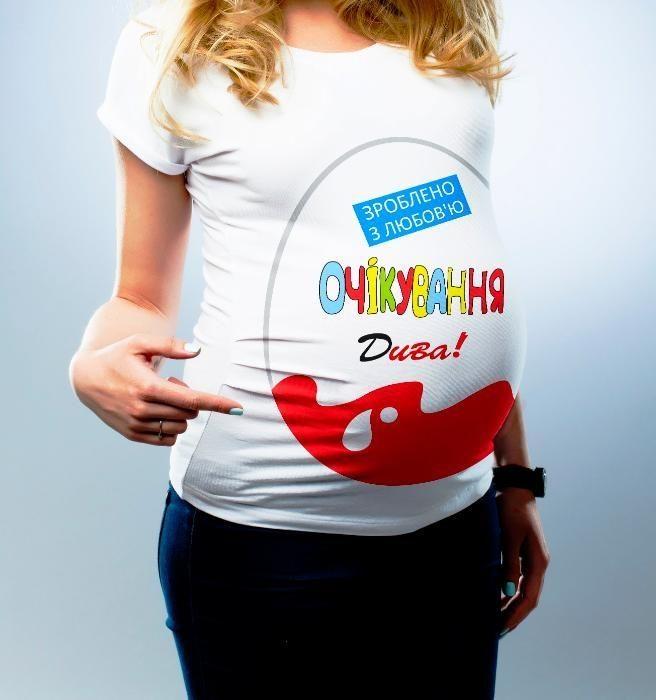 Добрый день, картинки для беременных с надписями прикольные хорошее