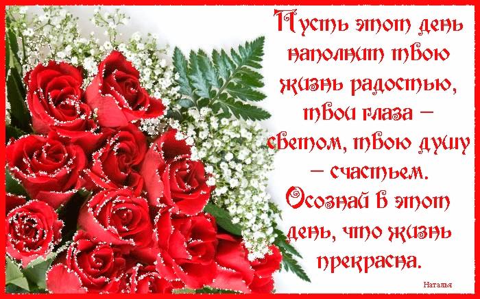 Хорошие пожелания друзьям картинки 021
