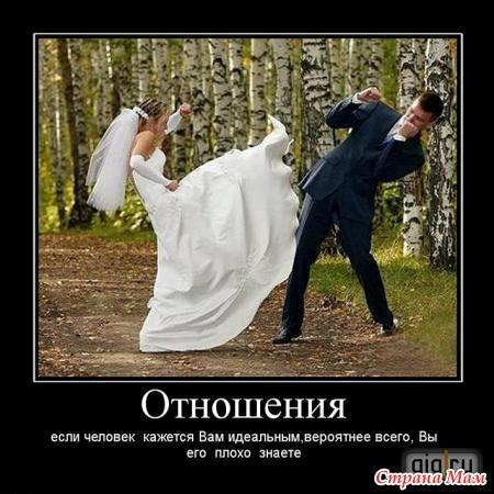 Хочу замуж картинки смешные и прикольные 027