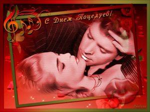 Хочу твоих поцелуев картинки и открытки 025
