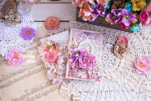 Цветы для Инны картинки и открытки016