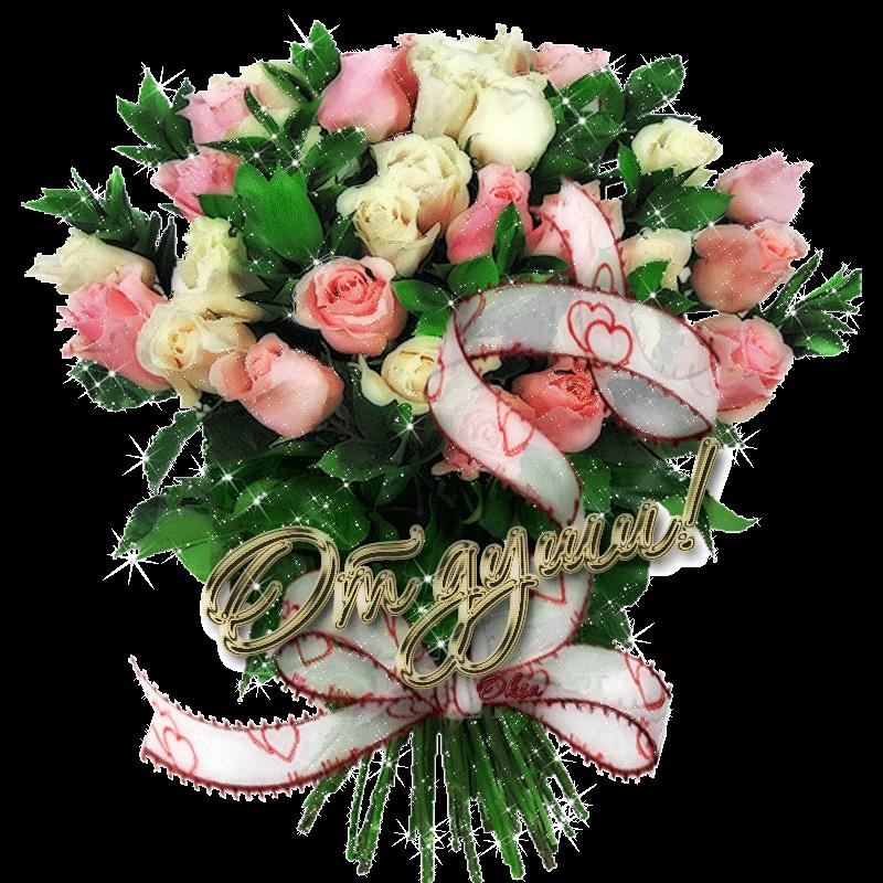 Цветы для Инны картинки и открытки017