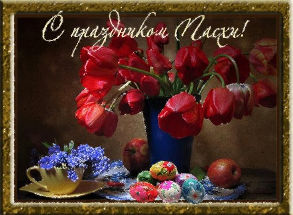 Цветы для Инны картинки и открытки019
