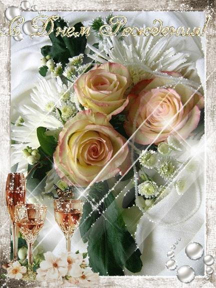 Цветы фото для сестры   красивые005