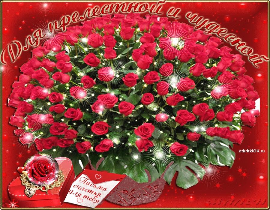 Цветы фото для сестры   красивые013