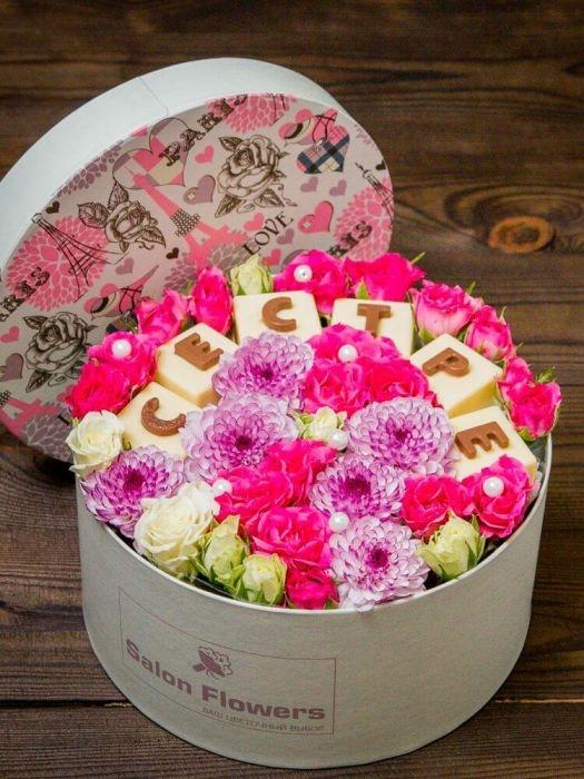 Цветы фото для сестры   красивые025