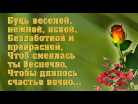 Цветы фото для сестры   красивые028
