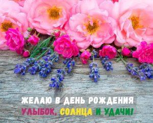 Цветы фото и девушки   сборка картинок 028