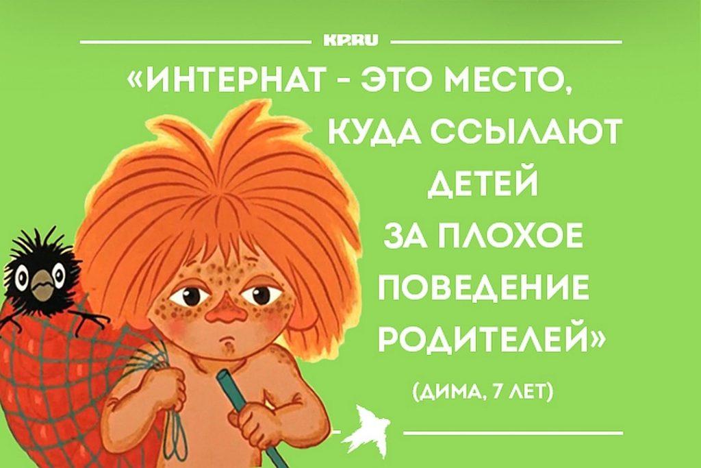 Позитивные открытки с юмором родители и дети