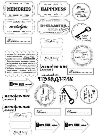 ЧБ распечатки для лд коллажи   подборка 001