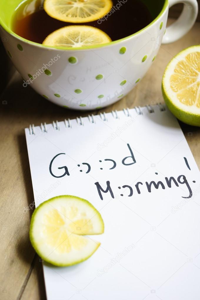 Чашка чая с добрым утром   картинки 007