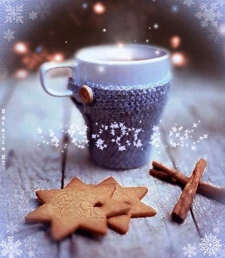 Чашка чая с добрым утром   картинки 018