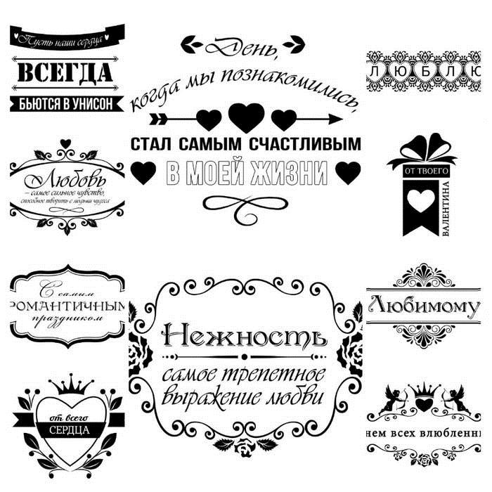 Черно белые распечатки для личного дневника распечатать 015