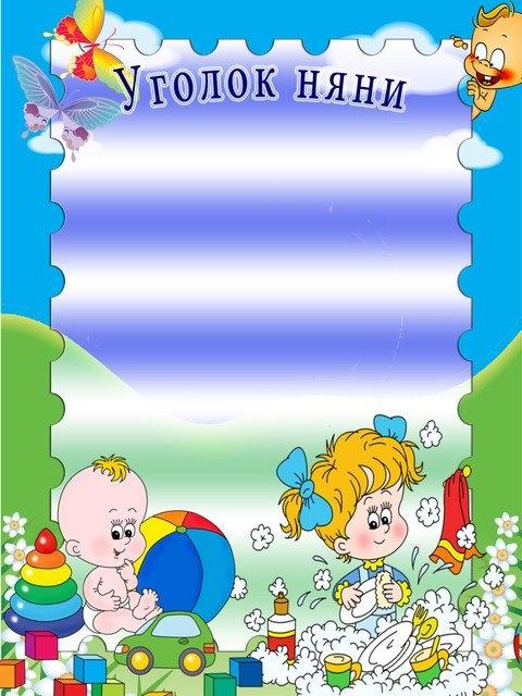 Шаблоны сетки для занятий в детском саду   подборка 024