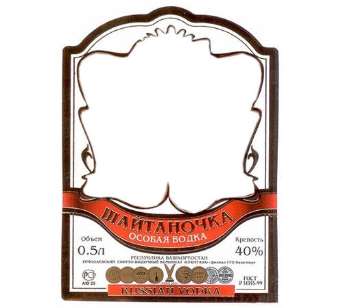 Шаблон этикетки на водку   коллекция 019