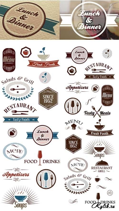 Эмблема ресторана   красивые картинки003
