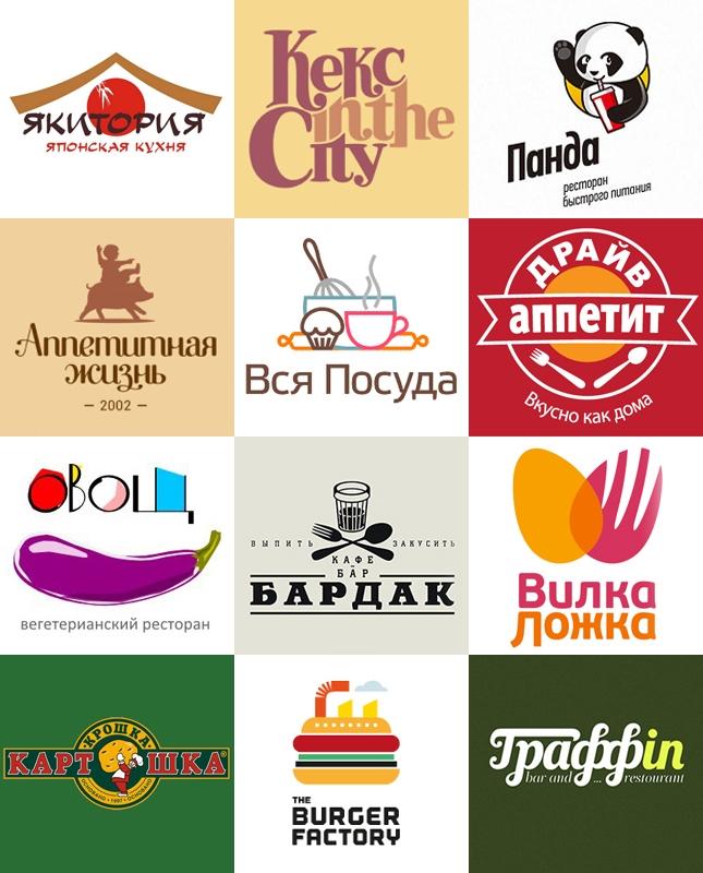 Эмблема ресторана   красивые картинки011