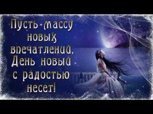 Ютуб картинки спокойной ночи   открытки 024
