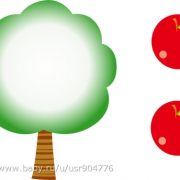 Яблоня с яблоками рисунок для детей 027