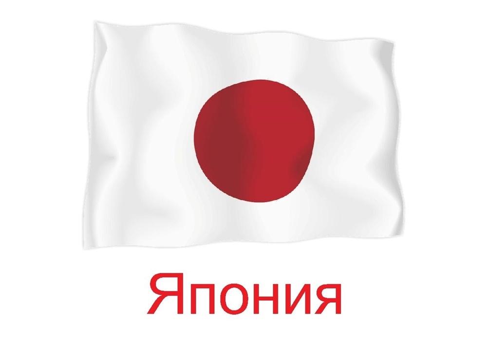 Картинки японии с надписью