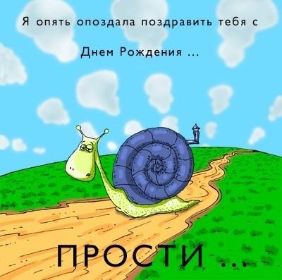 Татарском, забыл про меня открытка