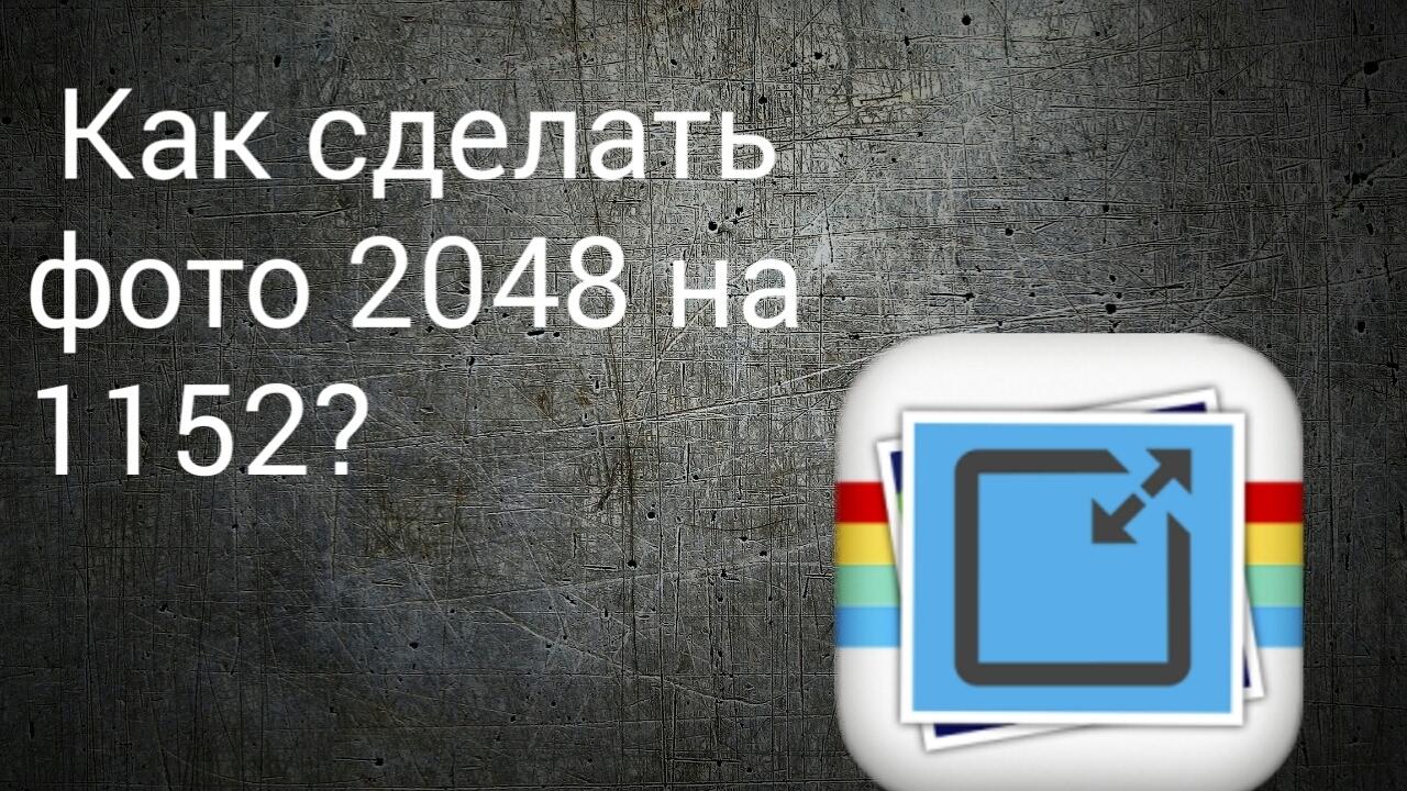 2048 x 1152 пикселей картинки для ютуба   скачать бесплатно (13)