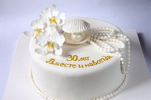 Открытки с 30 летием совместной жизни прикольные, днем рождения мужу