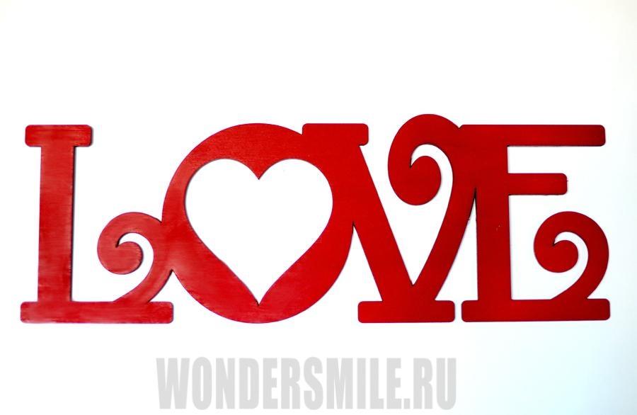 Love картинки с надписью подборка 003