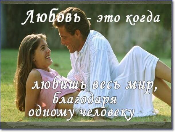 Love картинки с надписью подборка 011
