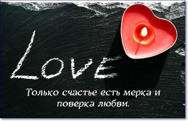 Love картинки с надписью подборка 013
