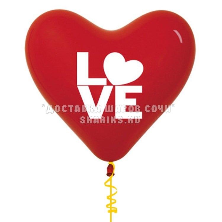 Love картинки с надписью подборка 019