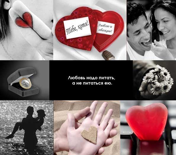 Love картинки с надписью подборка 020