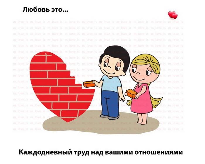 Love картинки с надписью подборка 024