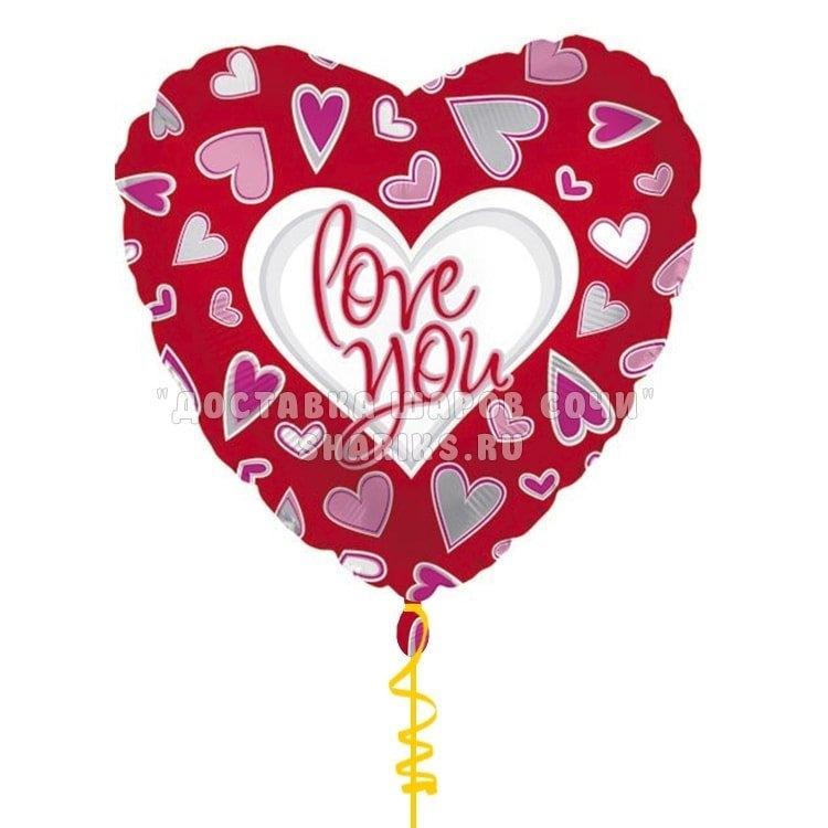 Love картинки с надписью подборка 025