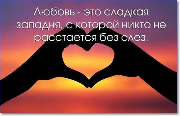 Love картинки с надписью подборка 026