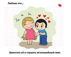 Love картинки с надписью   подборка 029