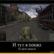 World of tanks мемы и приколы   картинки 023