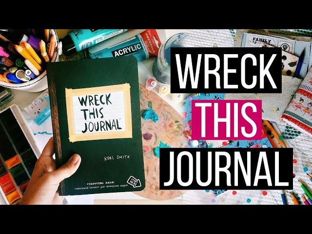 Wreck this journal идеи на русском   картинки005