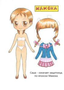 Аниме бумажные куклы   арты015