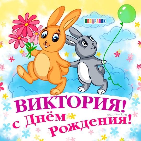 Татьяна с днем рождения прикольные открытки