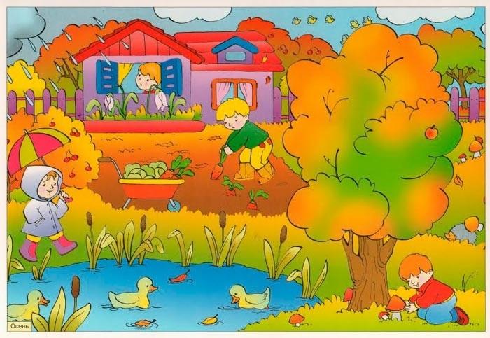 Времена года картинки осень   красивая подборка005