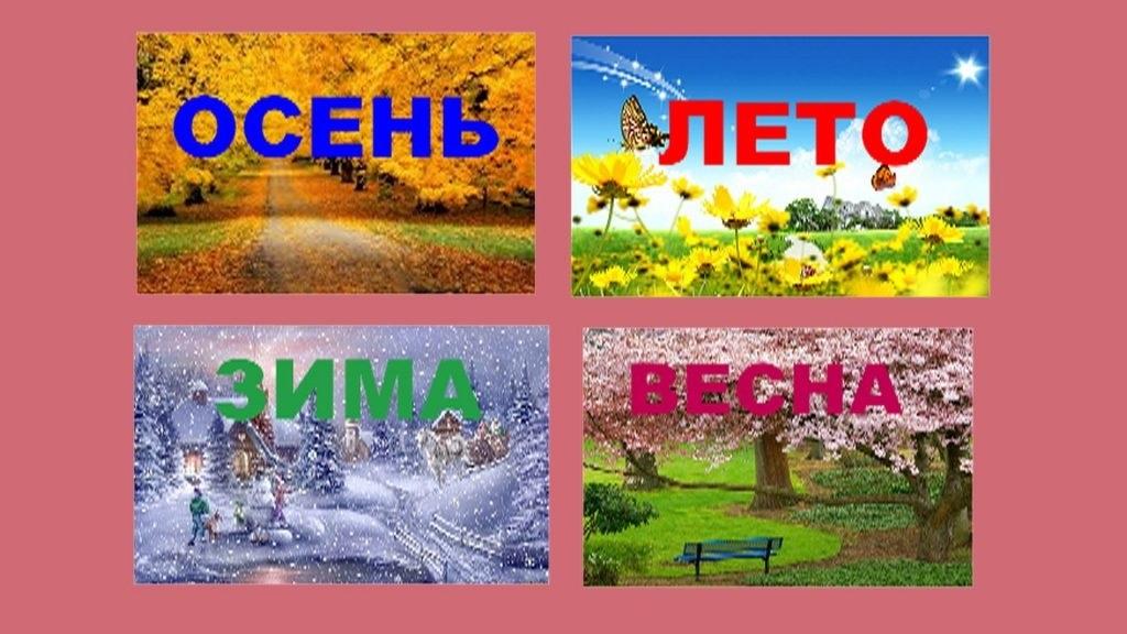 Времена года картинки осень   красивая подборка013