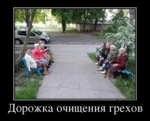 Демотиваторы прикольные картинки   коллекция026