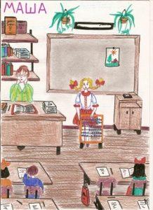 Детский рисунок на тему школа   картинка014