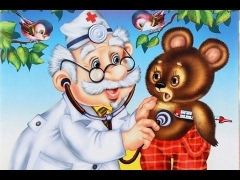 Доктор Айболит из сказки картинки   рисунки003