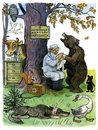 Доктор Айболит из сказки картинки   рисунки006