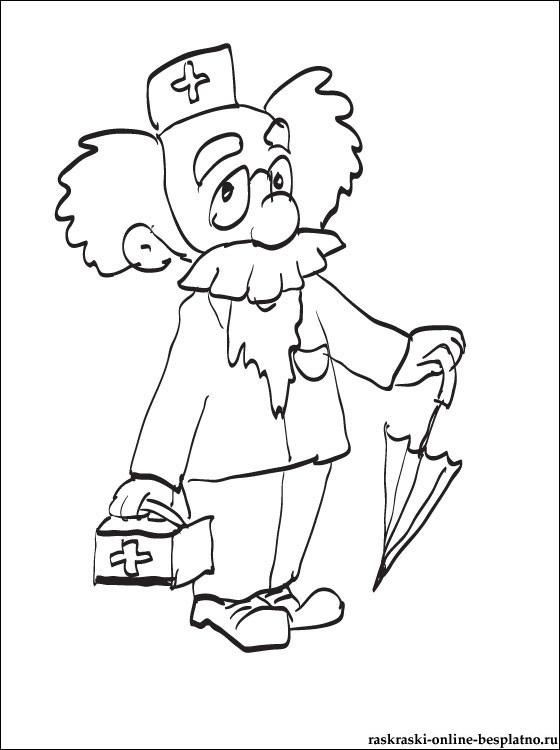Доктор Айболит из сказки картинки   рисунки010