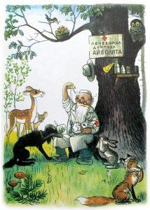 Доктор Айболит из сказки картинки   рисунки018